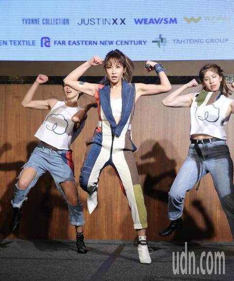 藝人袁詠琳擔任美國棉年度代言人,為活動宣傳的她,先以自彈自唱為活動開場,隨後帶著舞群唱跳表演炒熱氣氛。