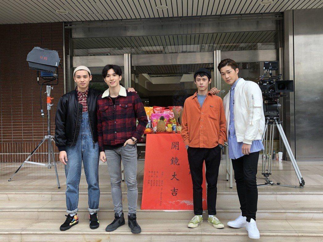 劉韋辰(左起)、張瀚元、黃雋智、宋緯恩主演「那一天」。圖/CME提供