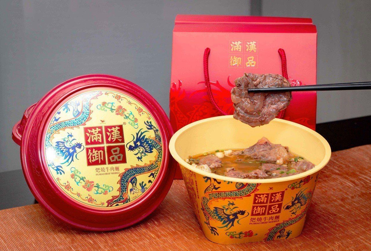 「滿漢御品」精選特定部位牛腱肉入饌,入口即化口感令人驚艷。圖/統一提供