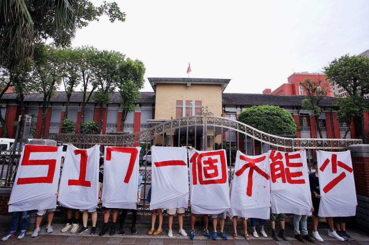 婚姻平權大平台今日在立法院及台北街頭以人形舉牌展現決心。記者鐘聖雄/攝影