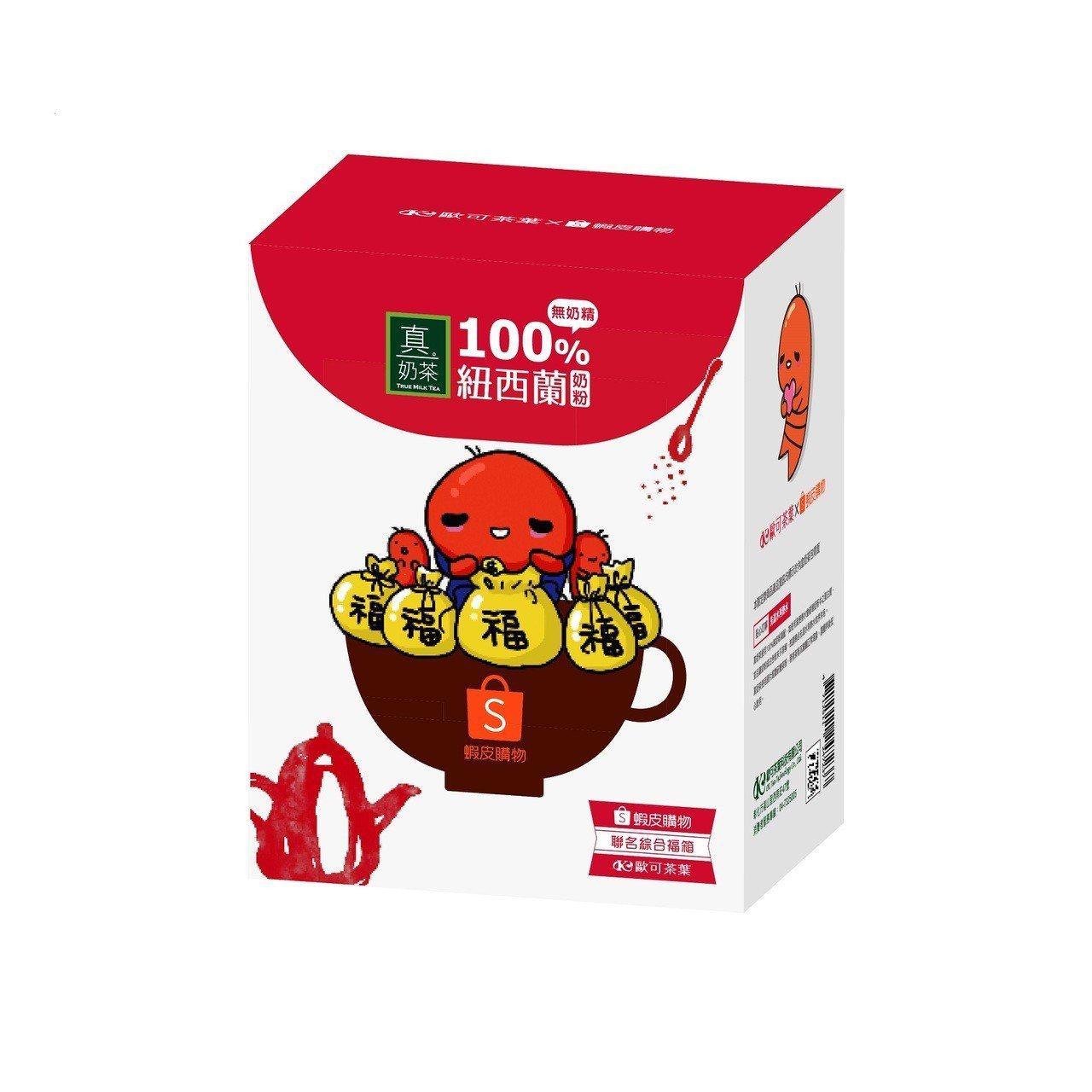 蝦皮購物與網路奶茶霸主歐可茶葉聯名福箱,「517吃貨節」活動價169元,約53折...