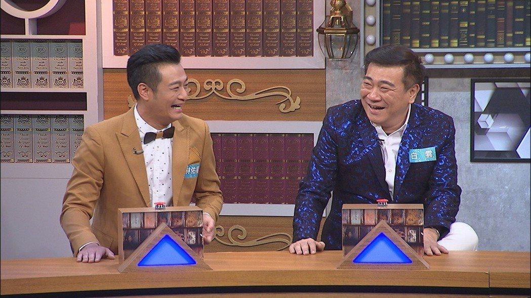 白雲(右) 、林佑星在婚姻上都遇過挫折,現場互相虧嘲。圖/東森提供