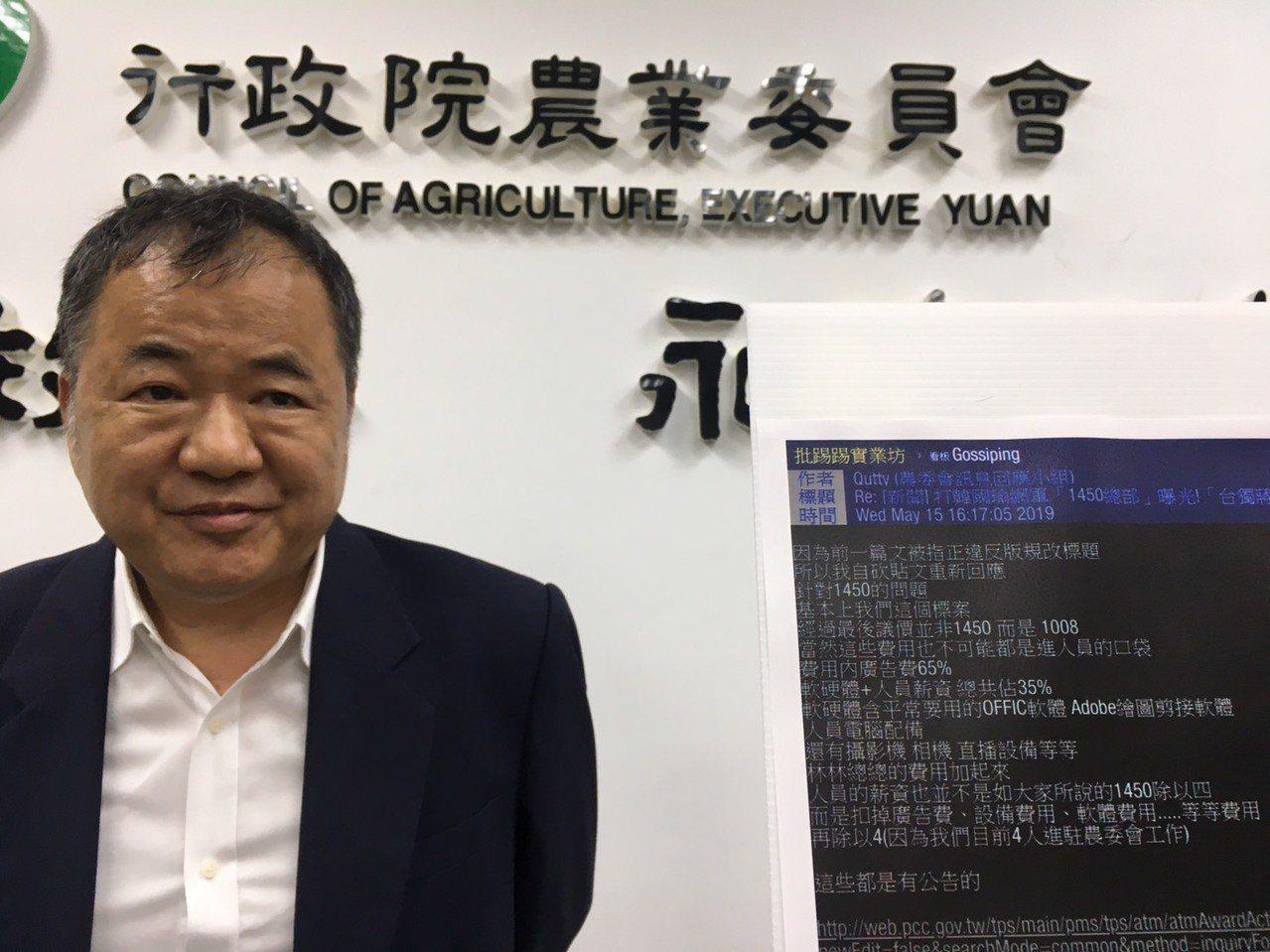 農委會主秘張致盛。記者吳姿賢/攝影