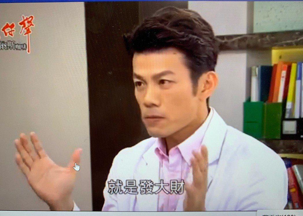 陳志強在「炮仔聲」中韓國瑜上身,跳針說要發大財。圖/翻攝自電視畫面