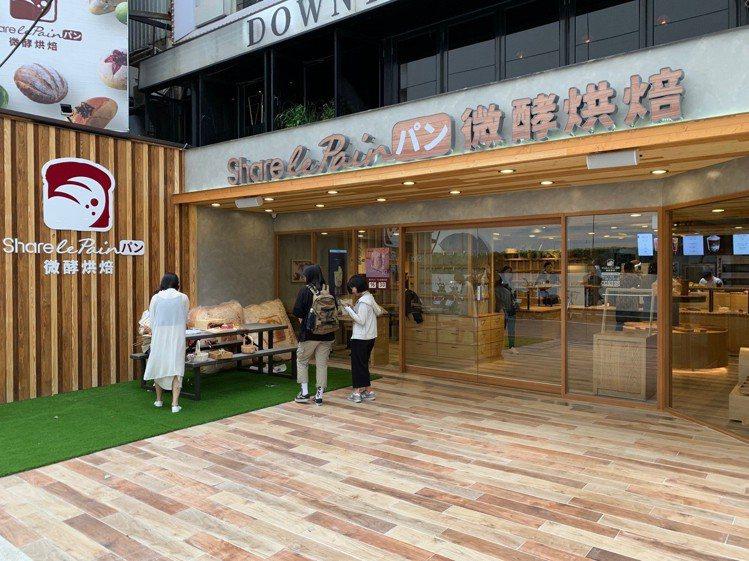 Share le Pain微酵烘焙復興店。記者張芳瑜/攝影