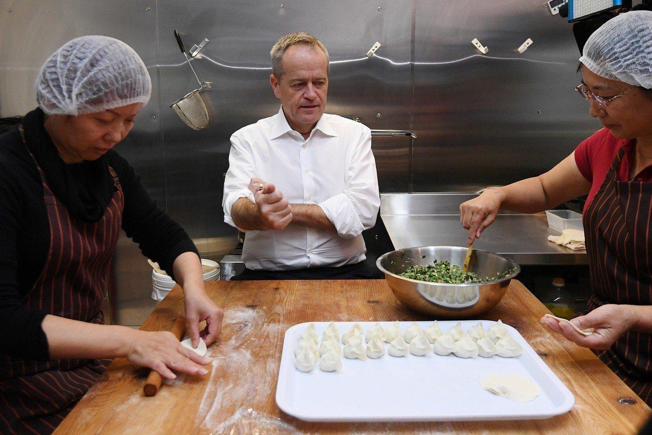 澳洲工黨黨魁修頓(中)16日到雪梨中餐廳學包水餃,拉攏華裔選民。歐新社