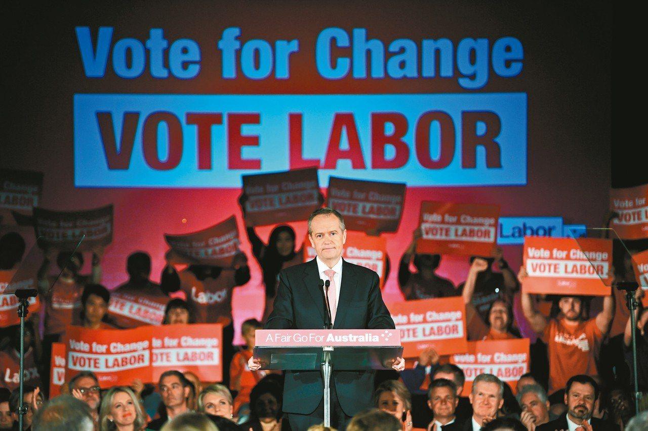 澳洲在野黨工黨黨魁修頓十六日在雪梨催票,主打變天牌。 (歐新社)