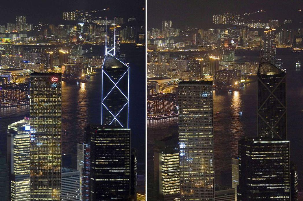 圖為香港地標中銀大廈2008年熄燈前後對比圖。新華社資料照