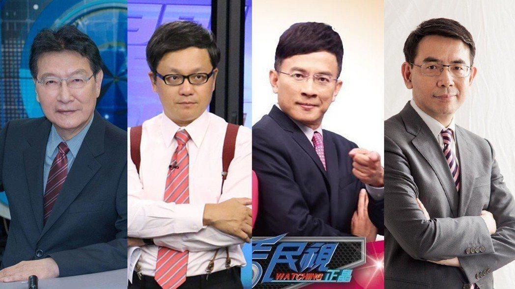 圖/擷自臉書、TVBS、中天提供