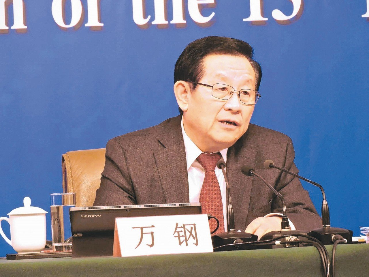 全國政協副主席、中國科協主席萬鋼。 (本報系資料庫)