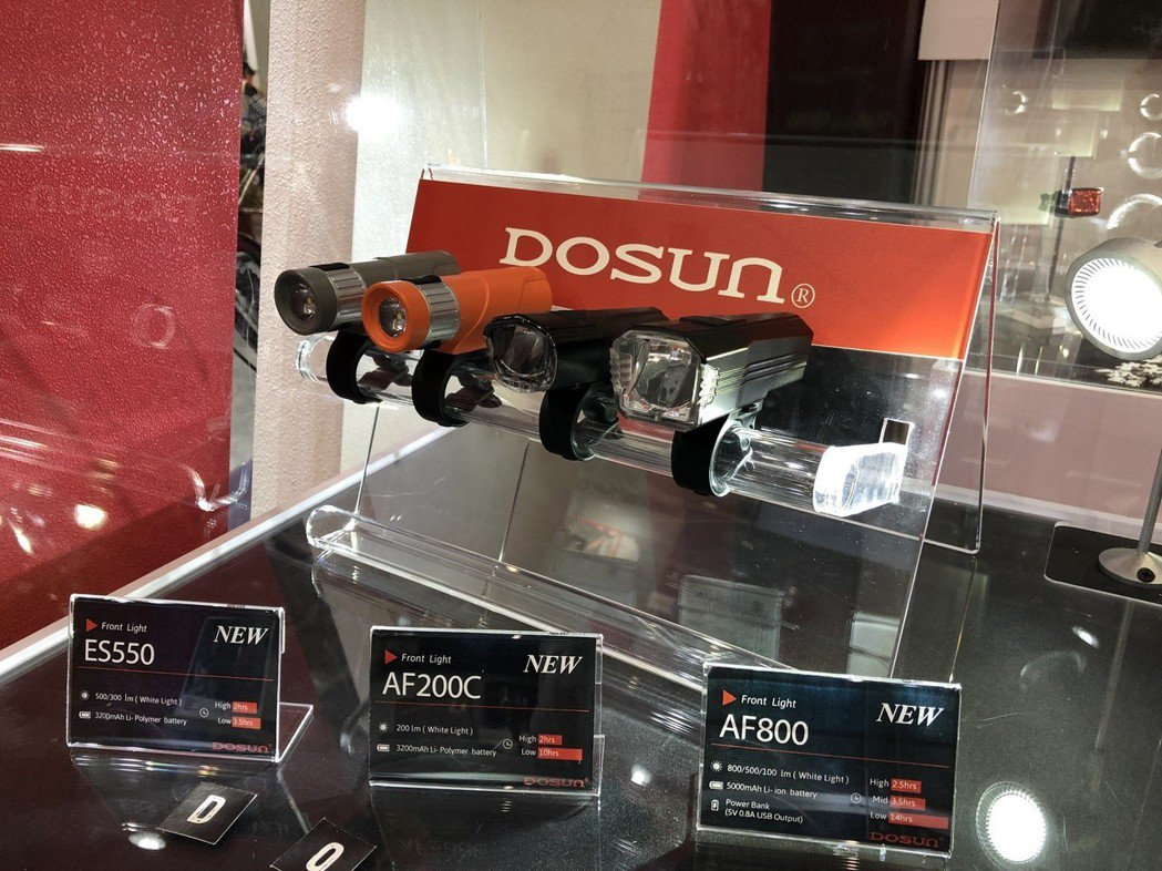 邑昇光電事業部自創品牌「DOSUN」的自行車燈系列產品。 邑昇實業/提供