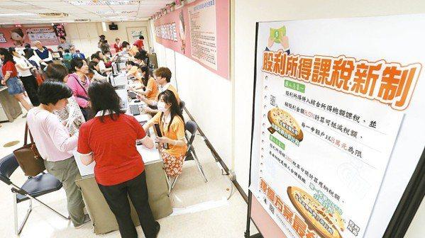 財政部:272萬戶尚未報稅 31日前須完成申報