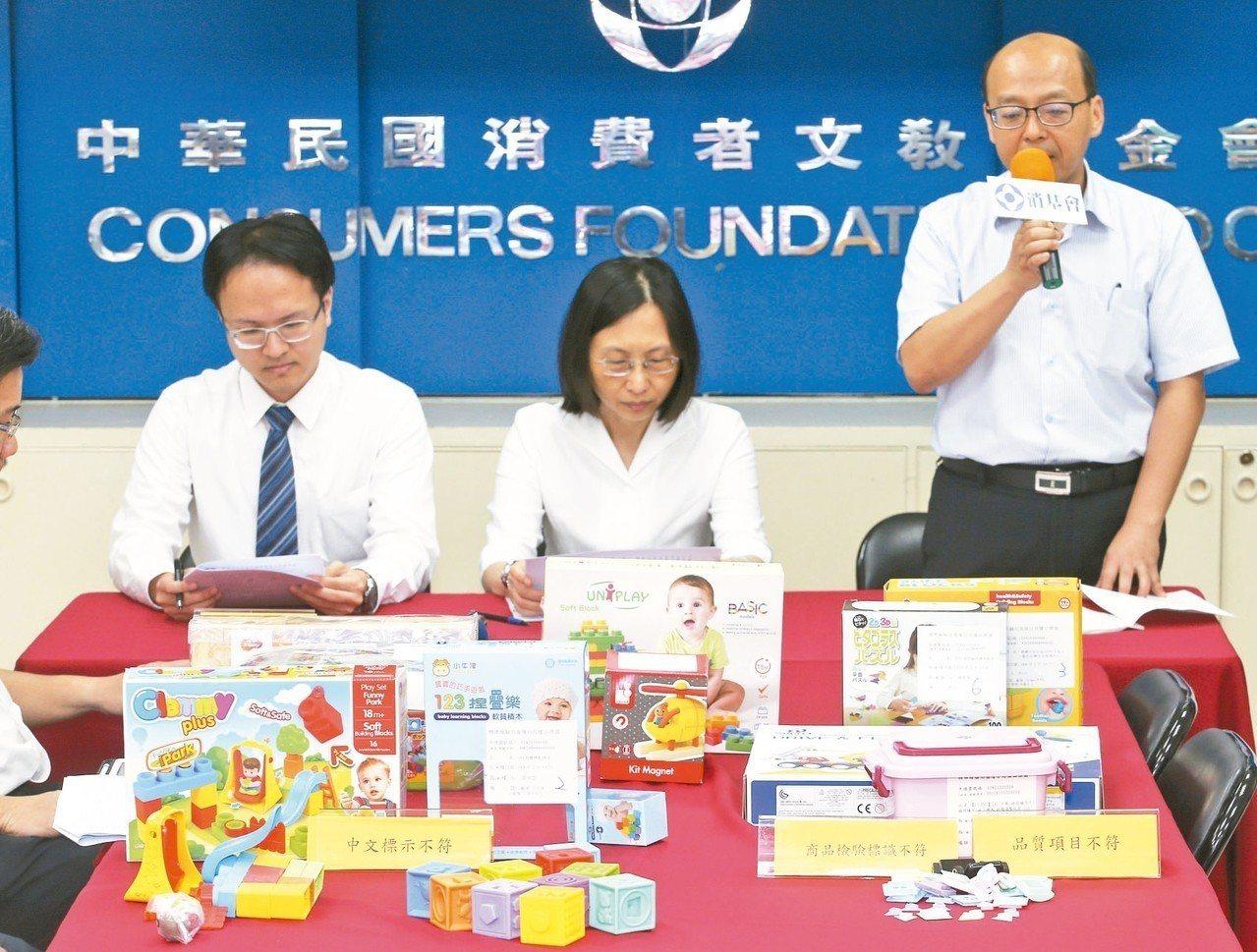 消基會上午公布「檢驗出三款積木玩具標示(識)不合格」,三款中文標示不符,其中一款...