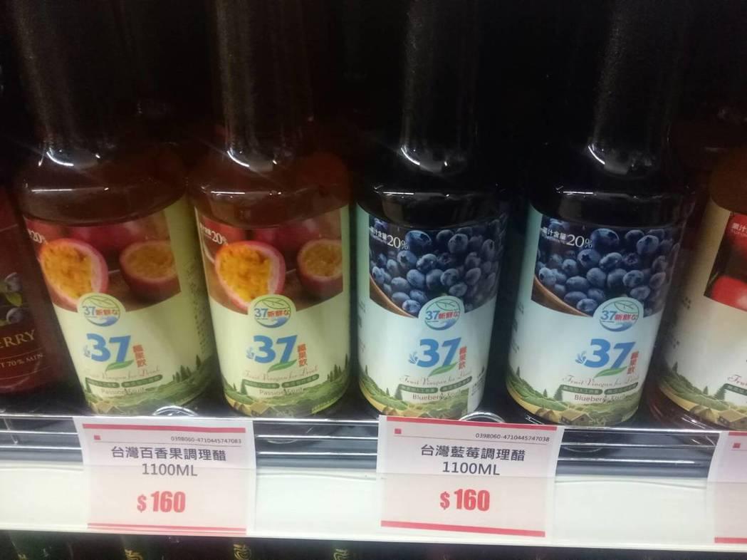 藍莓、百香果口味的果醋飲。 業者/提供。