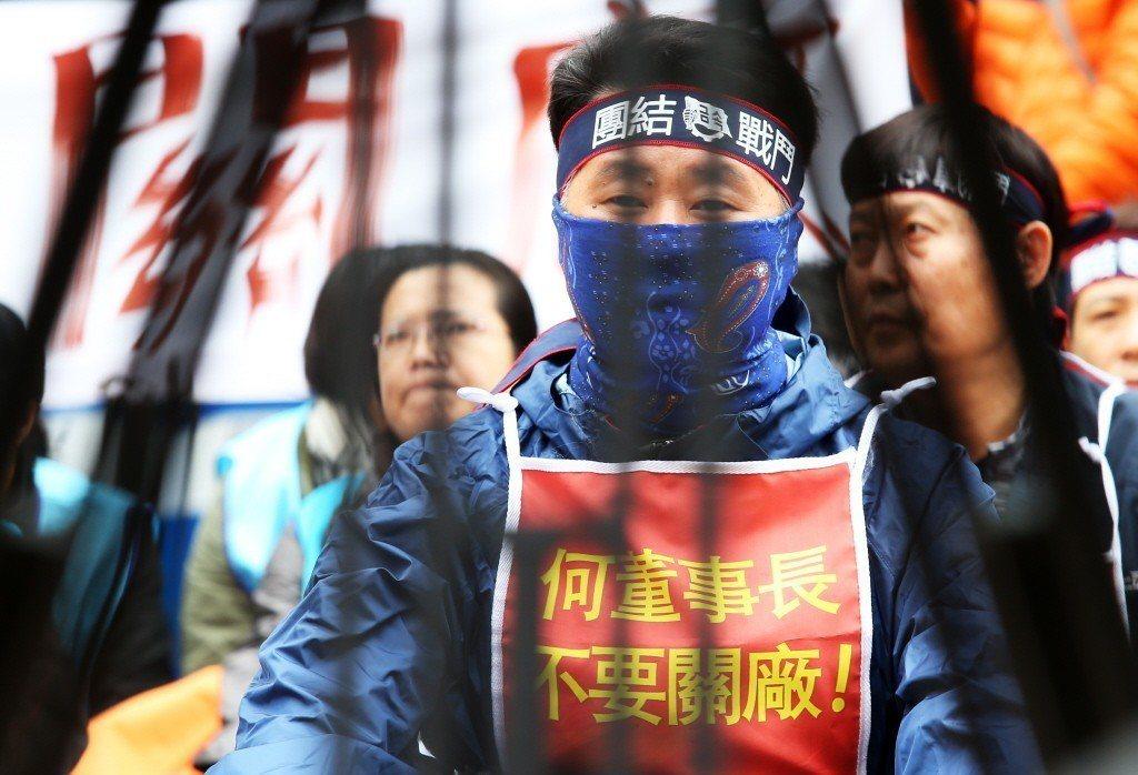 2015年,永豐餘集團旗下元太科技,宣布關閉位於韓國首爾的Hydis公司生產線,造成將近800名勞工失業。 圖/聯合報系資料照