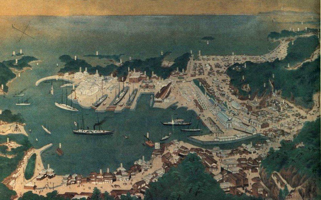 圖為1871年(明治4年)的橫須賀港圖畫。當時日本海軍在此地擴建軍港,需要大量建...