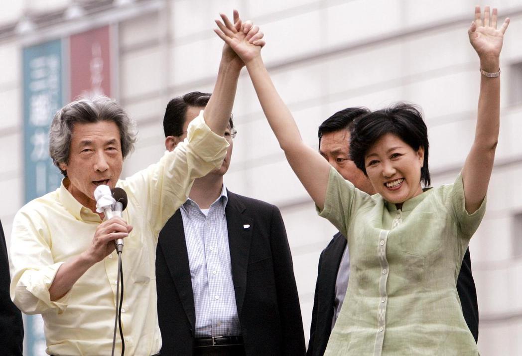 刺客戰術當中,也捧紅了多位現今的政治明星,包括後來的東京都知事小池百合子(右)。...