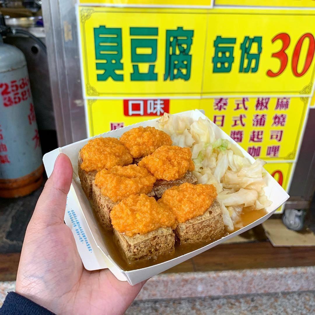 港式蟹黃臭豆腐。圖/IG:eatingate.gif授權