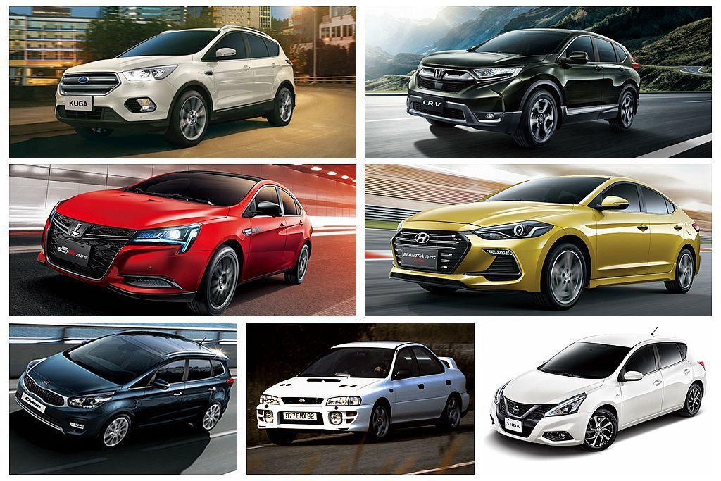 國產渦輪車已經成為新戰場,究竟哪一款車會是C/P值之王呢? 圖/各車廠提供