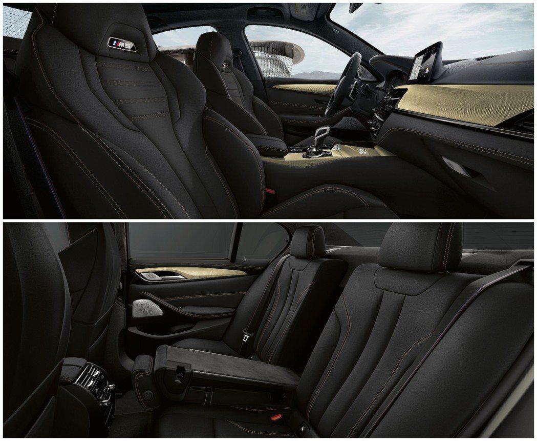 BMW M5 Edition 35 Years 內裝採用鋁製金色飾板點綴。 摘自...