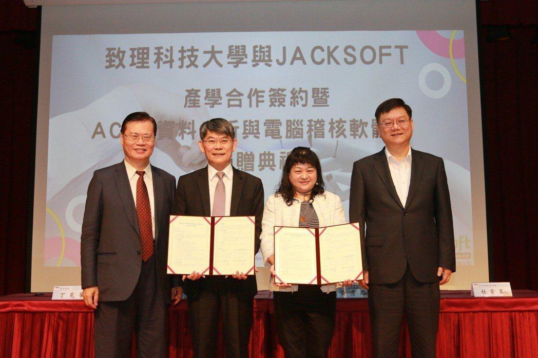 前行政院副院長杜紫軍(右起)、台灣代理商傑克商業自動化公司總經理黃秀鳳、致理科技...