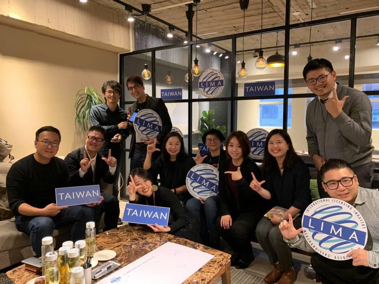國際授權業協會台灣代表處於上月12日匯集台灣區會員進行交流茶會。