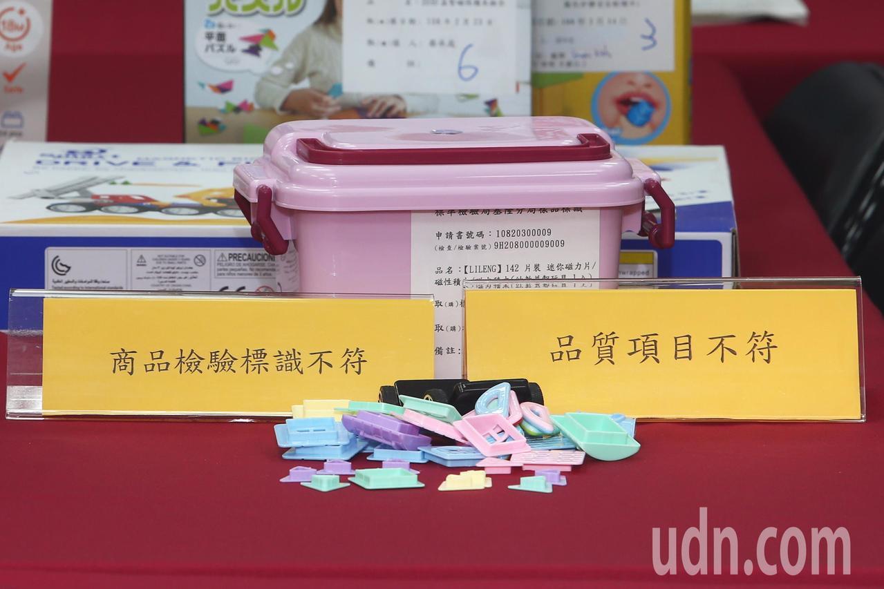 消基會上午公布「檢驗出3款積木玩具標示(識)不合格」,其中一款商品(圖)除中文標...