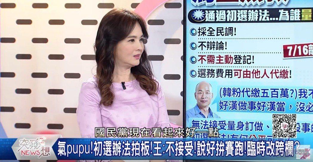 安幼琪在年代主持「突發琪想」。圖/取自YOUTUBE