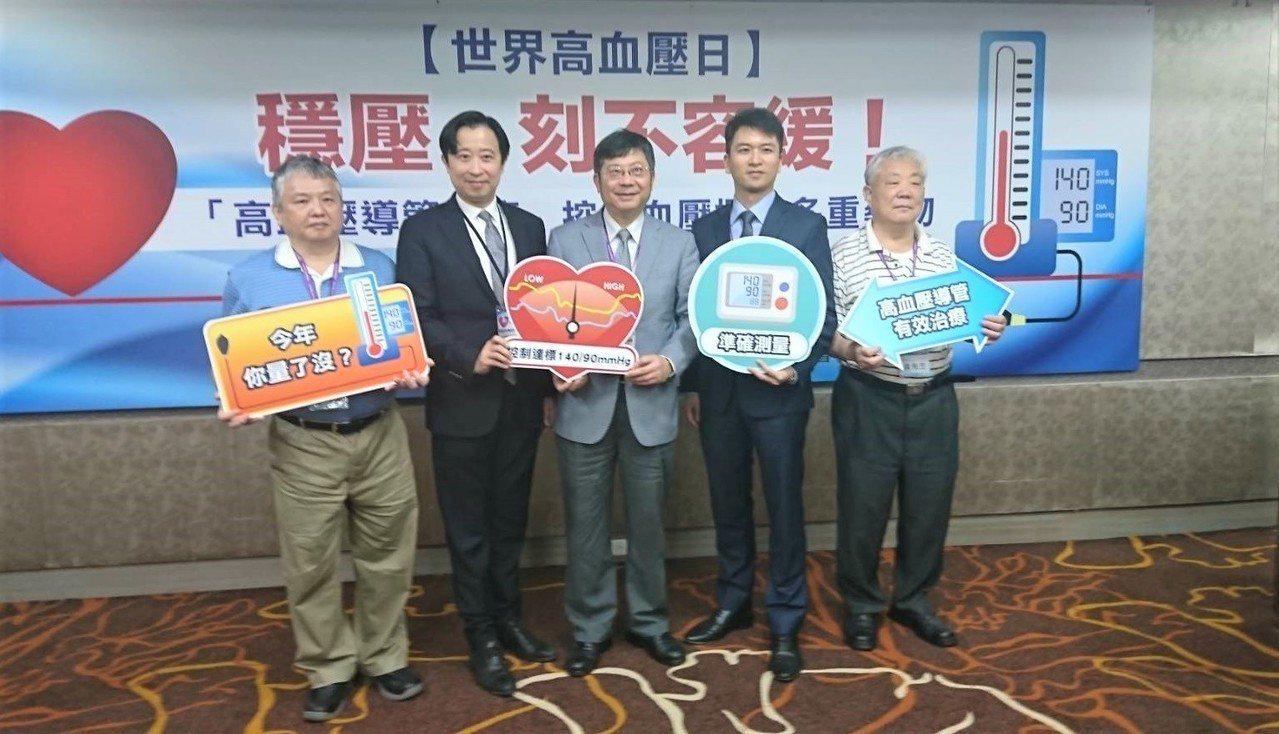 台灣高血壓學會與中華民國心臟學會呼籲,情緒、工作壓力、生活習慣都會影響血壓數值,...