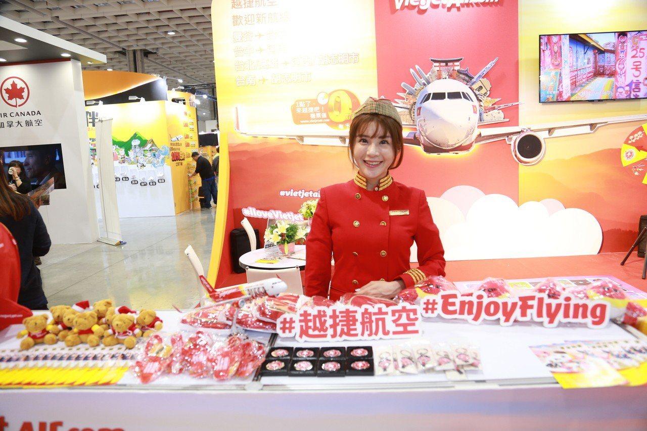台北國際觀光博覽會(TTE)即日起至5月20日,於台北世貿一館隆重登場,越捷航空...