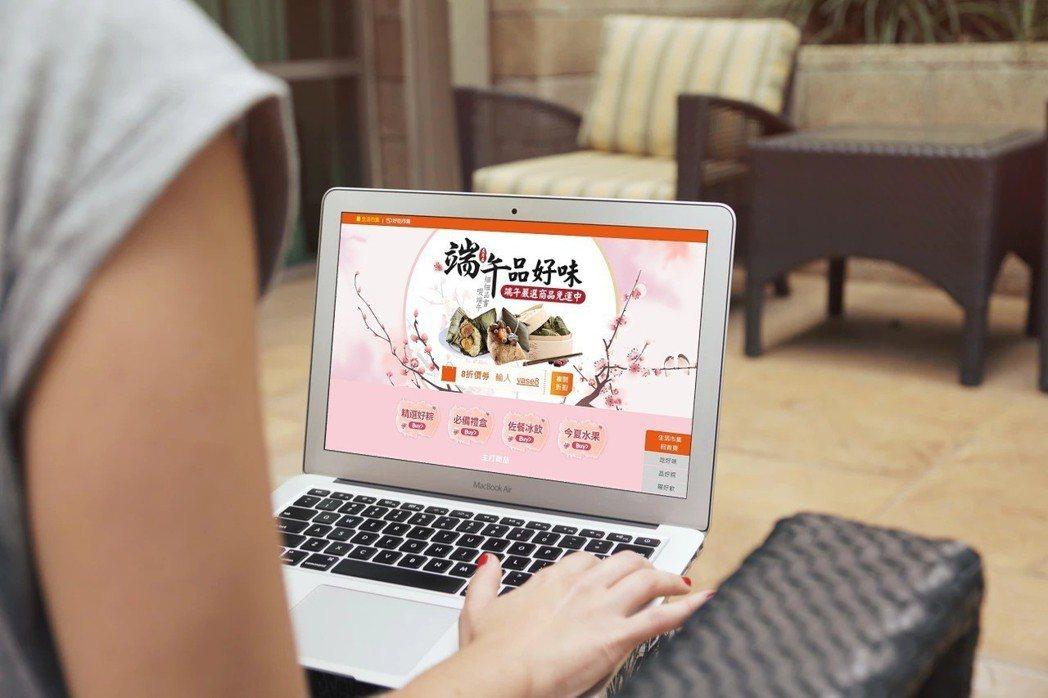 端午買氣提前湧現,創業家即日起至6月9日推出「端午品好味」專區。圖/創業家提供