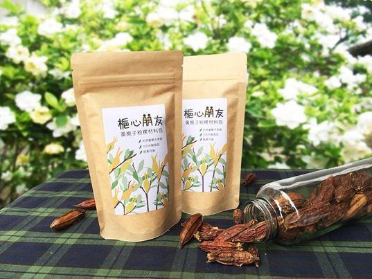 大林鎮上林社區以黃梔子為主題,開發了粉粿DIY材料包。圖/梔心朋友提供