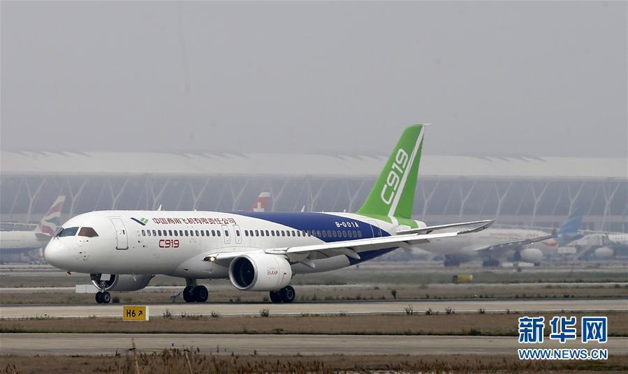 圖為上海浦東國際機場起降的班機。新華社資料照