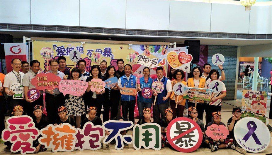 雲林縣長張麗善(第二排左五)等人今天出席「愛擁抱、不用暴」宣傳活動,呼籲大家共同防治家庭暴力。記者李京昇/攝影