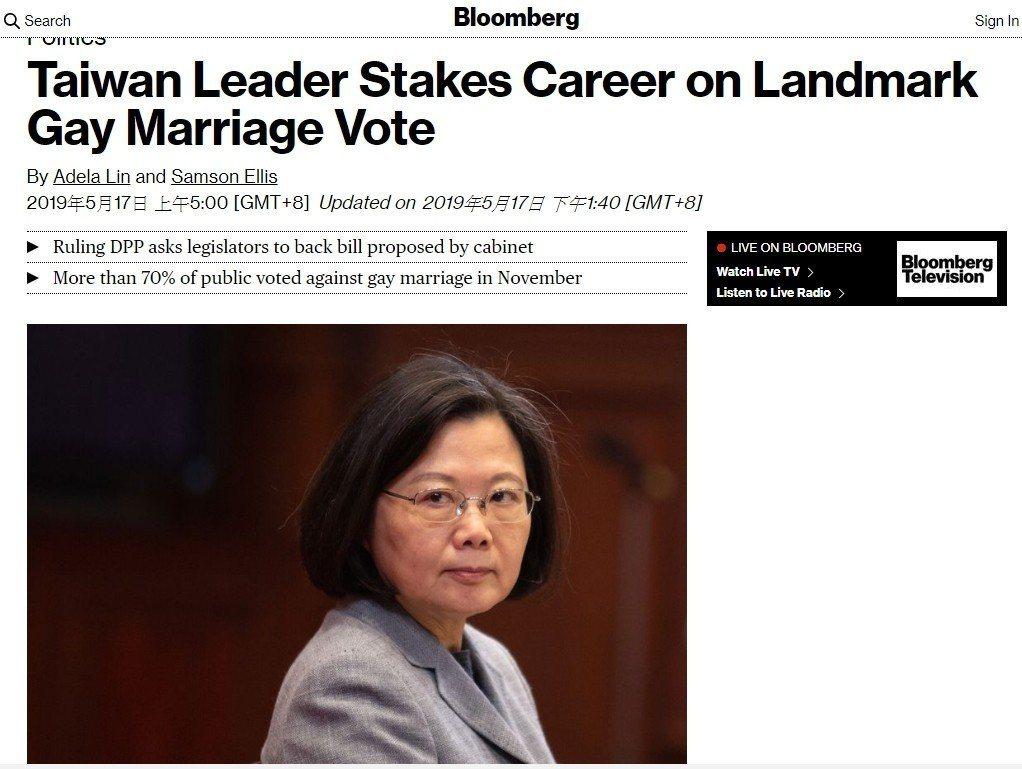 彭博報導標題寫道,台灣領導人將政治前途押在指標性的同志婚姻表決。圖擷自彭博