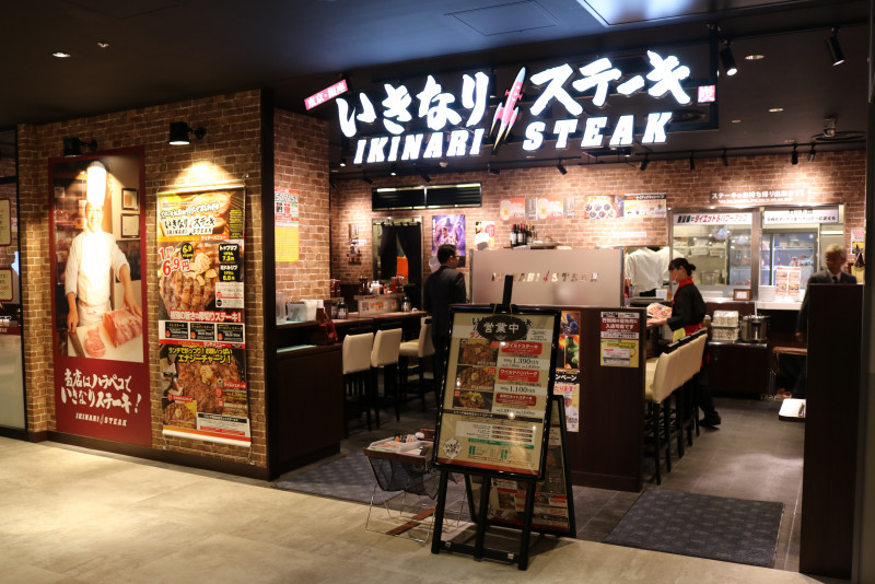 IKINARI STEAK在日本不全然都是立食店型,有的店也有設置座席。圖/摘自...