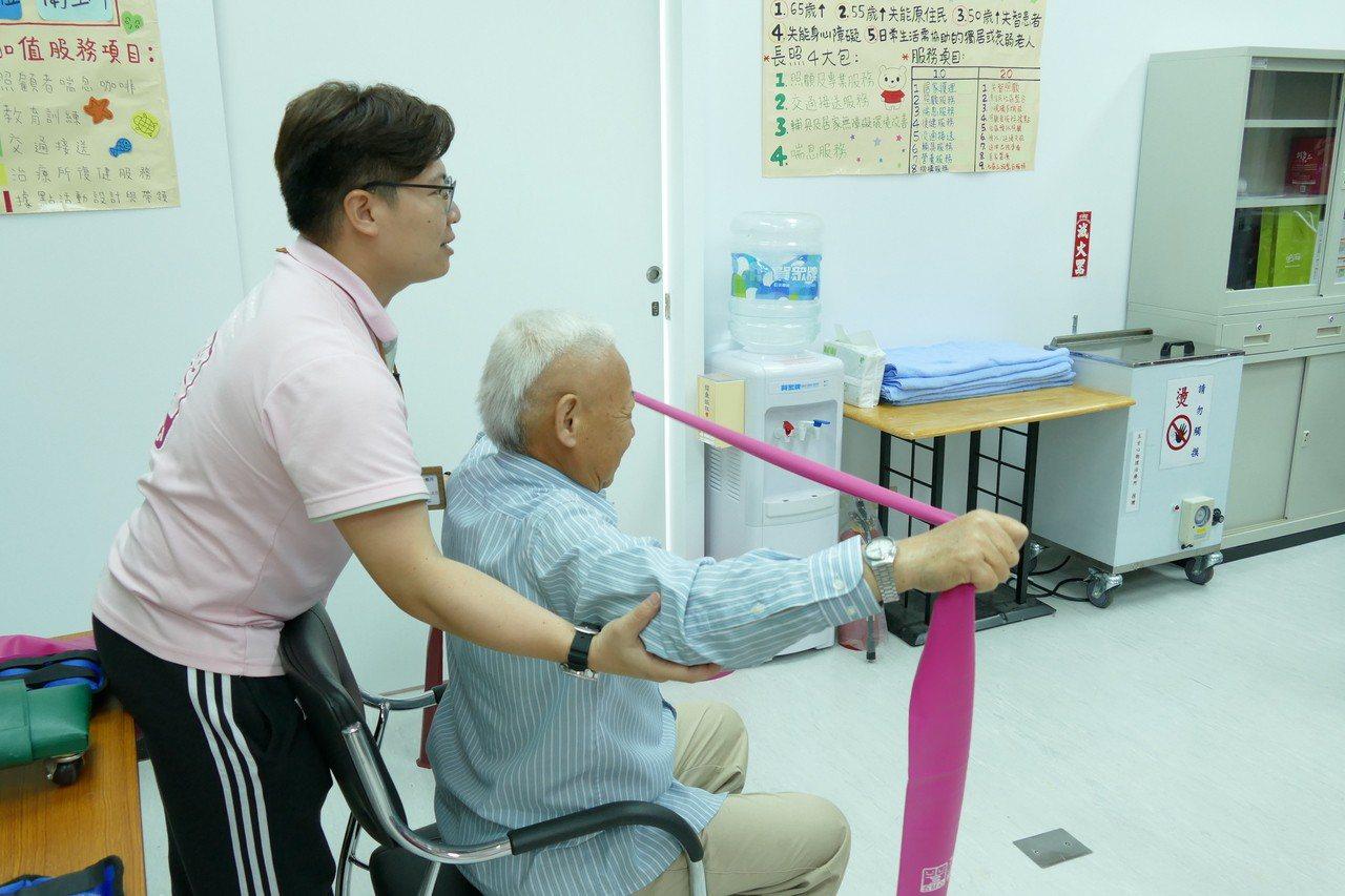 「三芝區衛生所社區復健站」今開幕。圖/新北市衛生局提供