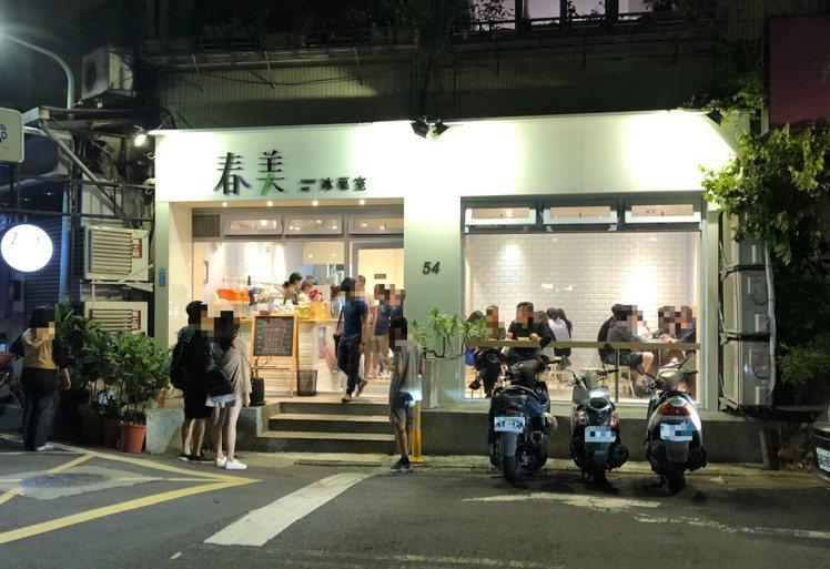 「春美冰菓室」是排隊人氣冰店。圖/春美冰菓室 提供