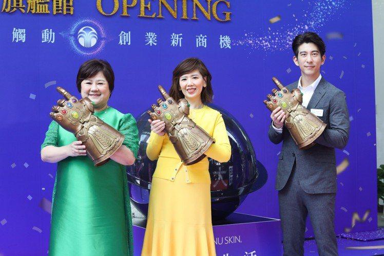 NU SKIN如新生活台北旗艦館開幕,(左起)NU SKIN如新亞洲區總裁姜惠琳...