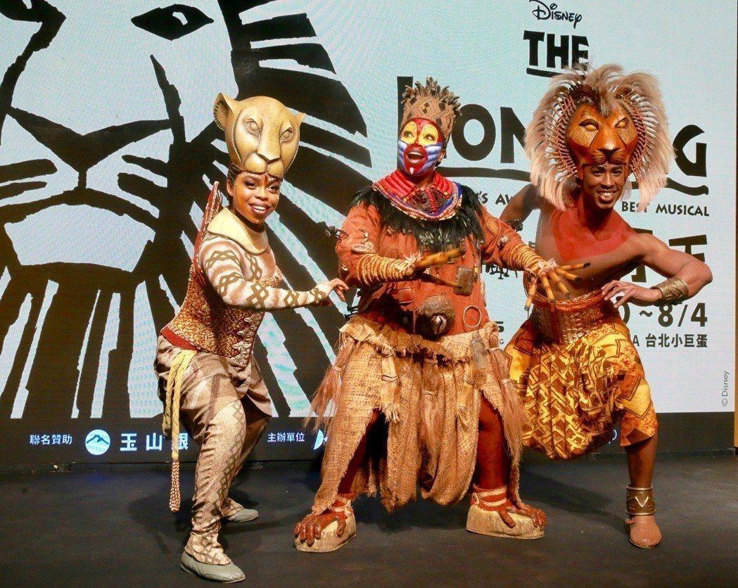 百老匯音樂劇獅子王,辛巴 SIMBA、娜拉 NALA、拉飛奇RAFIKI。圖/資