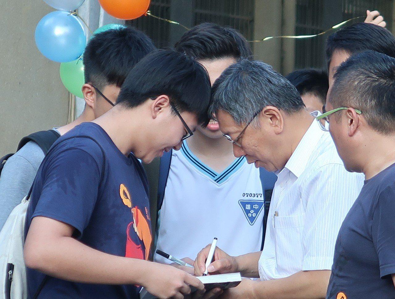 排隊擠不進演藝廳的雄中學生,賺到請柯P簽名的機會。記者徐如宜/攝影