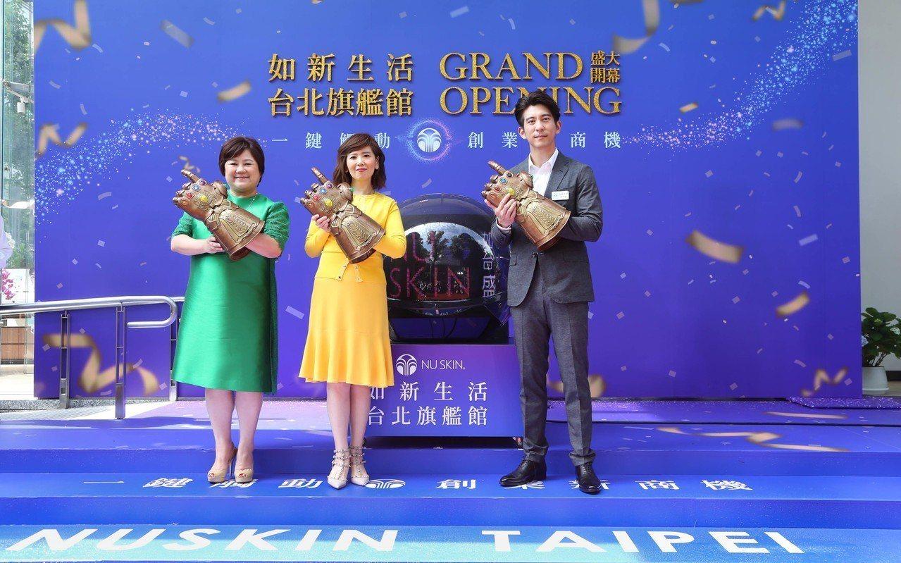 如新生活台北旗艦館17日開幕,左起為NU SKIN如新亞洲區總裁姜惠琳、NU S...