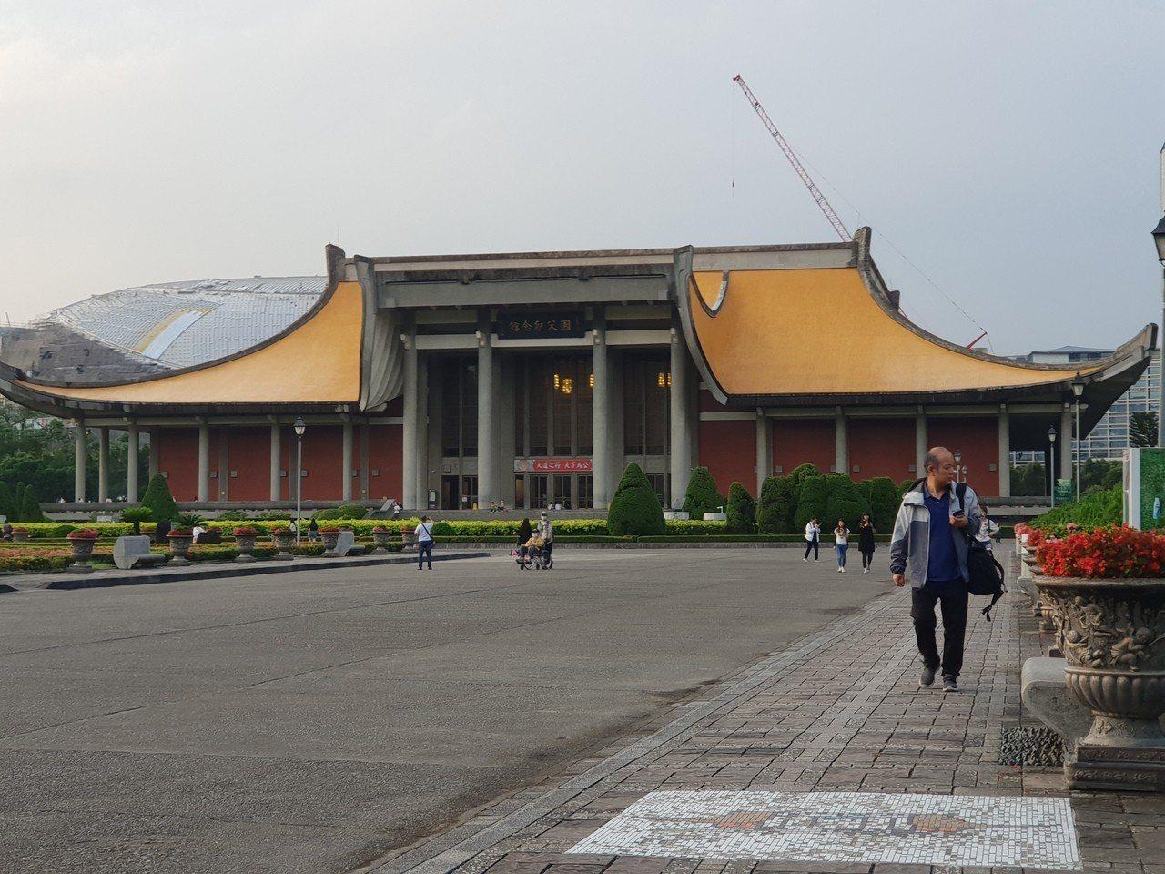 國父紀念館五月剛指定為市定古蹟。記者陳宛茜/攝影