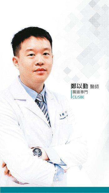 鄭以勤 醫師 台安醫院胃腸肝膽科主治醫師