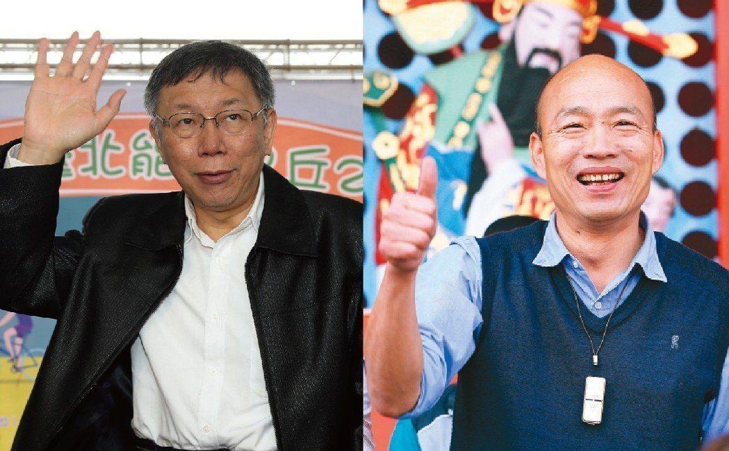 高雄市長韓國瑜(右)擔任北農總經理時曾與台北市長柯文哲(左)共事,如今互動已顯得...