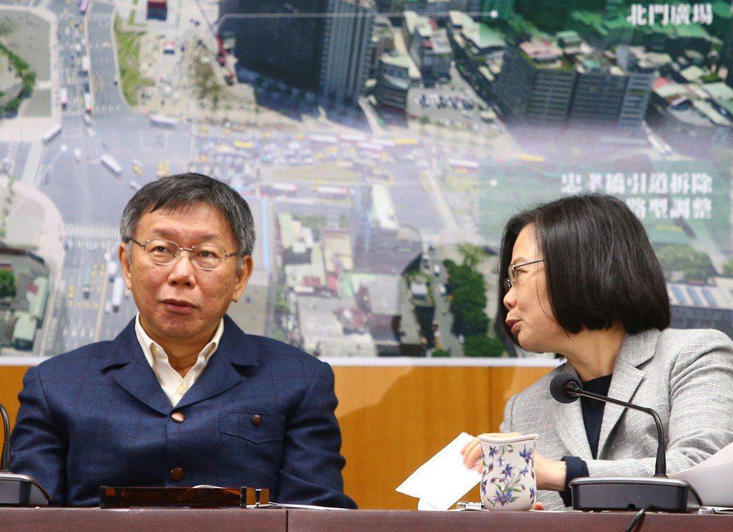 蔡英文總統(右)與台北市長柯文哲(左)去年十二月在北門舉行「蔡柯會」,隨後到北門...