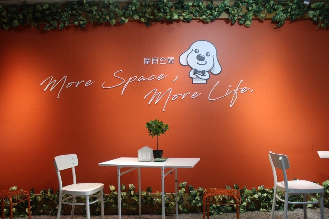 摩爾空間門市提供客人短暫放鬆的休息區。 摩爾空間/提供