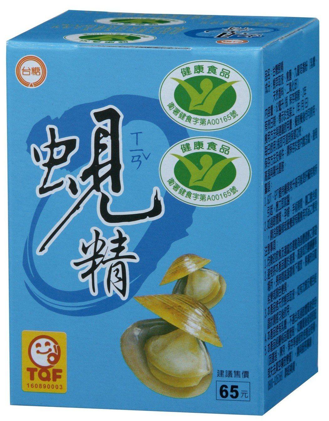 台糖蜆精產品圖。 台糖公司/提供
