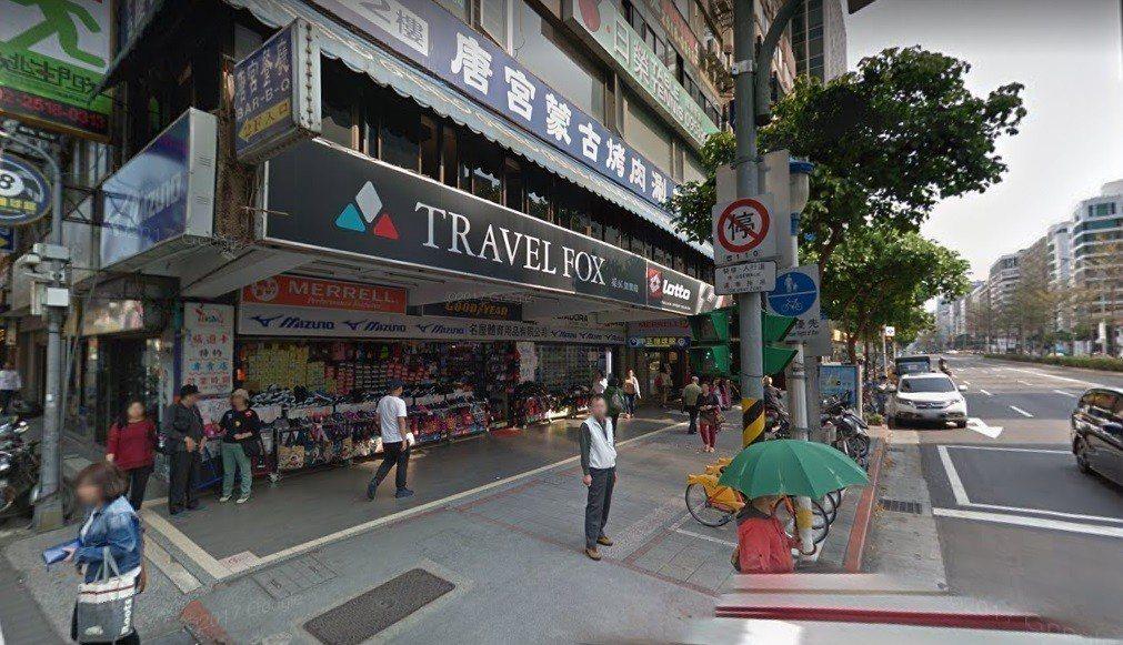 松江街老字號體育用品店傳熄燈,讓許多顧客相當不捨。 圖/google map