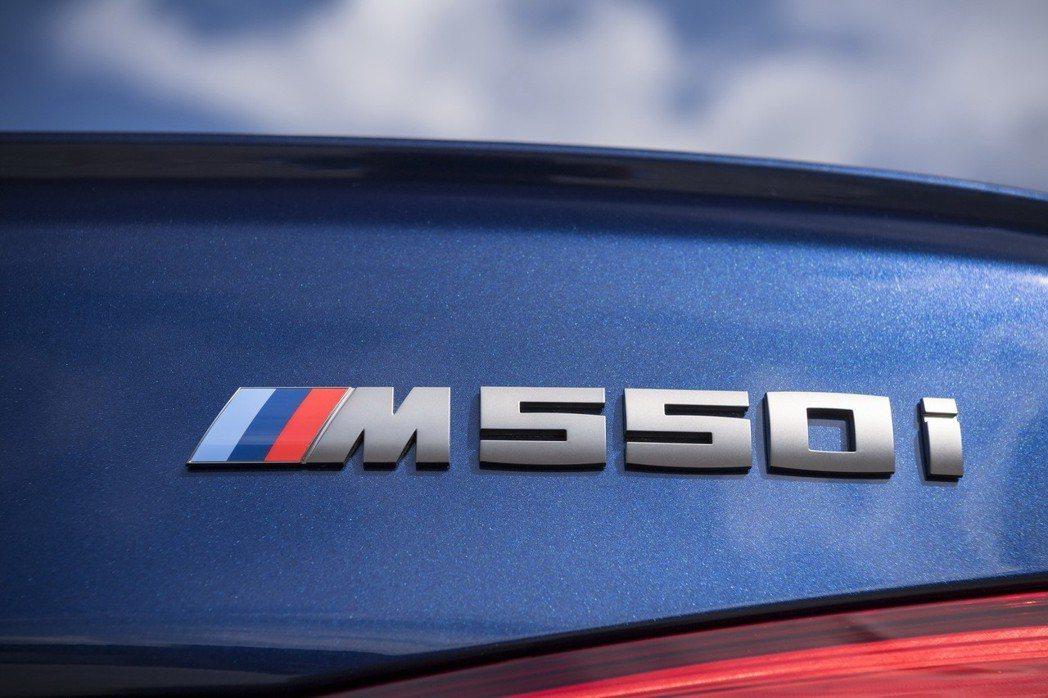 最大馬力僅略遜於M5的BMW M550i xDrive。 摘自BMW